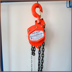 hand operated small chain hoist, 5 ton stainless steel chain block