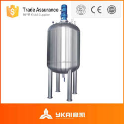 MF liquid mixing tank, detergent mixing vessel, liquid mixer