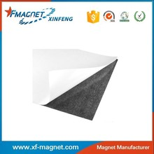 2015 Strong Ndfeb Magnet Sheets With PVC Back