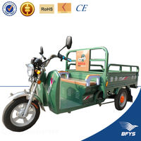 48v 850w electric tricycle for cargo