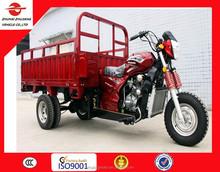 2015 NEW china 250cc chopper three wheel trike motorcycle