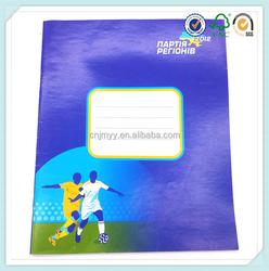 cheap exercise book/Cheap school notebook/school supplies