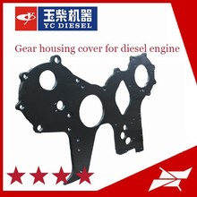 Automobile parts cast iron timing gear housing covers /die casting