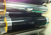 Nano Ceramic Decorative Film, Explosion Proof Safey Window Glass Film for Building