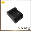 TP-B1 Powerful Solution thermal transfer label printer mini mobile sales printer