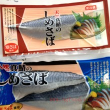 cooked iqf sea frozen mackerel fillets made in china