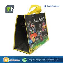 Eco-friendly Non-woven Promotional Bag
