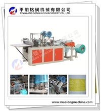 Hot selling stretched net making machine made in China