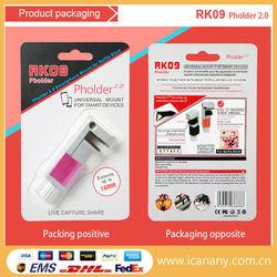 aluminium phone holder for bike gps,belt mobile phone holder for xiaomi mi4i