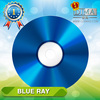 bulk products blank blu ray from china