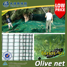 (Factory) New products for 2015, Olive - falling fruit harvesting nets 50GSM / 60101-50