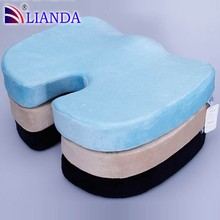 High Quality VIP Memory Foam Car Chair Seat Hips Cushion Mat Brand New