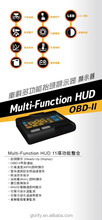 GLORIFY Multi-Function HUD OBDII FOR TOYOTA