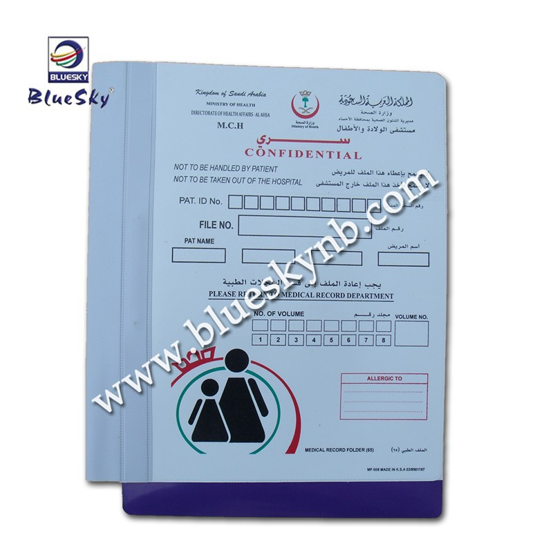 Plastic File Folder, Medical file, Record File folder (BLY8 - 2031 PP)