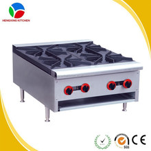 New Model 4-Burner Gas Stove