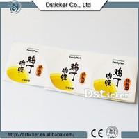 permanent adhesive fabrics sticker from label company