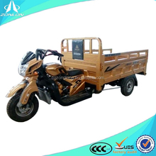 china 200cc 3 wheel motor tricycle/cargo tricycle for sale