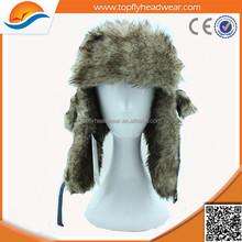 Latest fashion custom winter hat/winter fur hat/russian winter hat