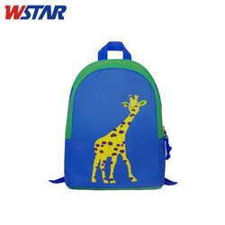 Hot sale kids personalized backpack/children school bag animal