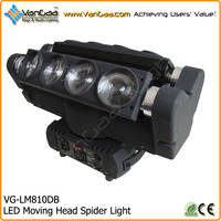 8*10w 4in1 moving LED beam light/professional Spider DJ Effect 8 Heads Full Color Led Beam Moving Head Light