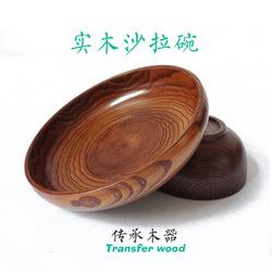 Wood Caidie dish salad bowl dish dried fruit plate / seeds dry bowl dish bowls jujube fruit bowl
