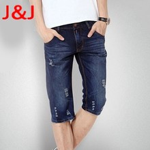 A+++++ NEW fashion men top quality leisure summer jeans short modern dsq brand designer jeans shorts for men D2 Free SHIPPING