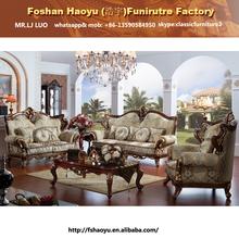 Lusso divano sedia 2015 malesia, divano a casa di legno