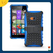 2015 China wholesale! Custom mobile phone hard cover case for Microsoft Lumia 540 case