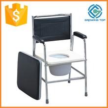 Fine Comfortable Multi-functional through chair FS893
