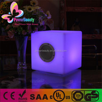 battery powered led lighting indoor colorful flashing speaker home theater