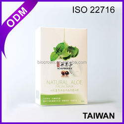 Natural Plant Extract Whitening Facial Mask / OEM ODM