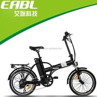 mini folding electric bike,electric bike folding 32km,cheap electric pocket bike