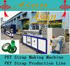 PET Strap Making Machine/PET Strap Production Line/PET strap machine
