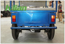 Biggest Manufacture Of front loading cargo tricycle Tricycle In China