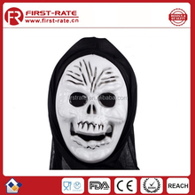 Ghost face fancy party overhead horror halloween mask
