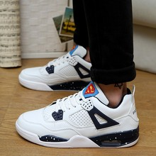 2015 Durable and lightweight sporty mesh and PU lace up men cheap basketball shoes