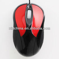 2013 best wired optical gaming mouse