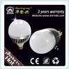 Quality New Style ufo grow light /lamp/bulb
