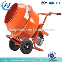 high quality of electric mini concrete mixer small cement mixer