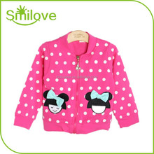 Spring eastern style Chinese children clothing bunny cotton baby girl jacket