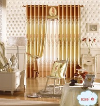 Latest curtain designs 2015 printed floral designs curtain