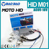 Top grade professional motorcycle hid kits h7 10000k with trade assurance