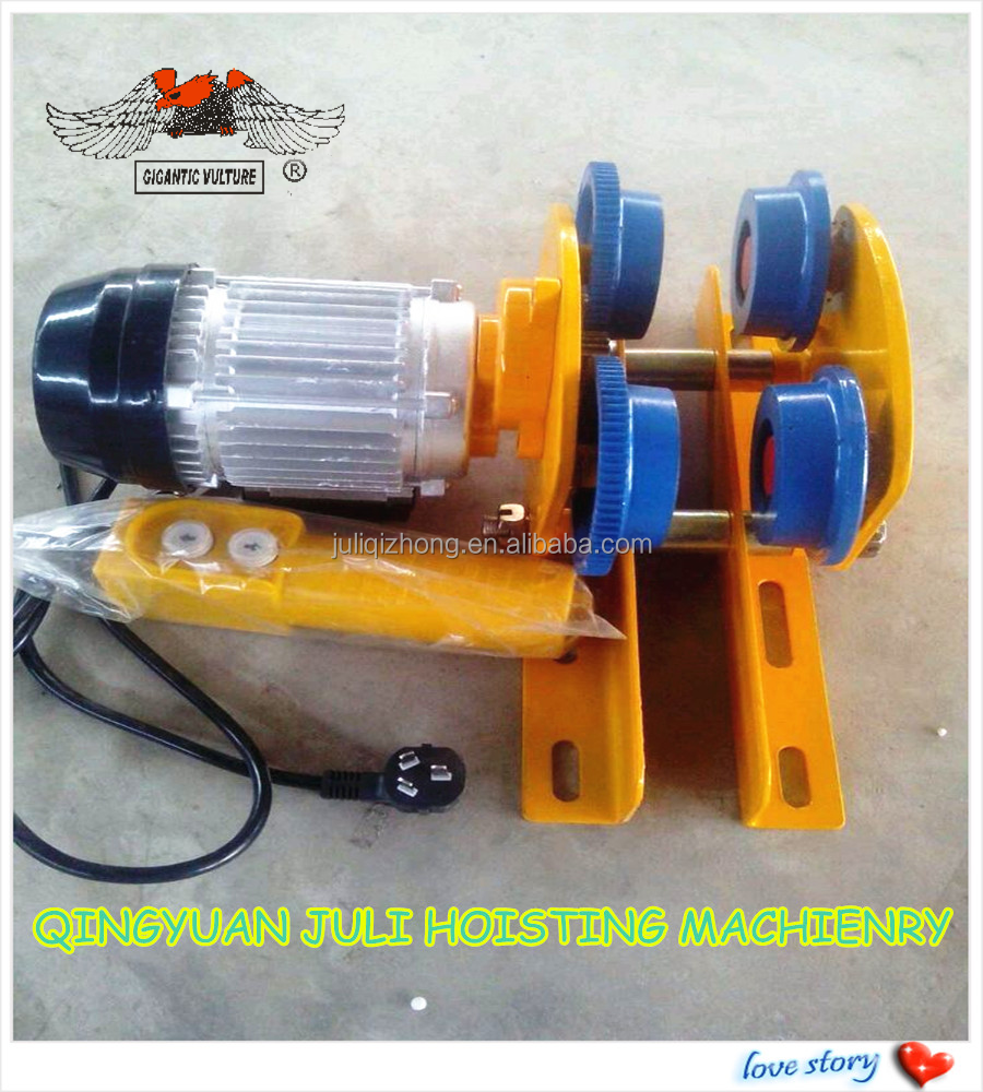 China Supplier Electric Motor Hoisting Beam Trolley Buy