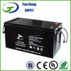 12V 200Ah Lead Acid SLA VRLA Gel Solar PV UPS Battery