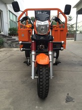 250cc motorized big wheel tricycle four wheel tricycle three wheel passenger tricycles
