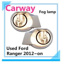 ผลิตภัณฑ์ที่ขายดีที่สุด2015สำหรับfordranger2012โคมไฟตัดหมอก