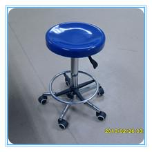 pneumatic Chinese lab stool