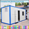 China cheap prefabricated shipping container house moveable for temporary accommodation