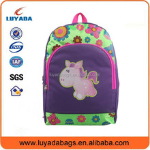 Cute cartoon zoo dog print kids boys girls school bag