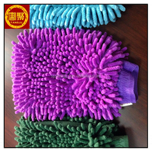 microfiber car glass cleaning cloth Microfiber Car Care and Cleaning Products Microfiber car cleaning equipment